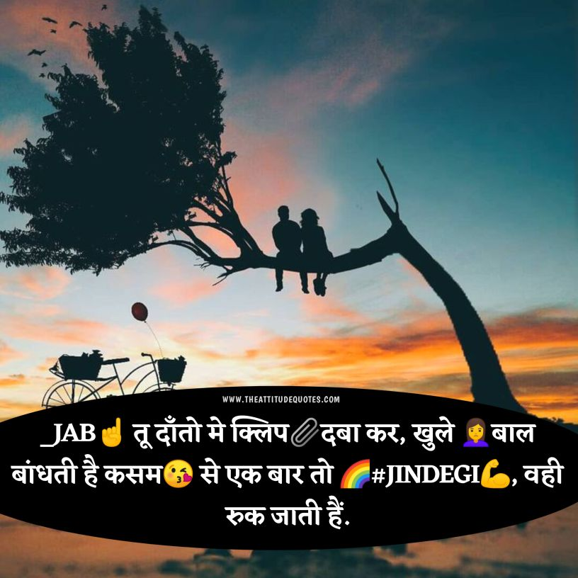 romantic shayari with images, romantic shayari love in hindi, romantic shayari in hindi for love, dard bhari shayari, shayari in english, love shayari in hindi, romantic shayari, sad shayari in hindi, shayari on life, love shayari in english, sad love shayari, breakup shayari, heart touching shayari, romantic shayari in hindi, rahat indori shayari, emotional shayari, love shayari image, sad shayari image, love shayari in hindi for girlfriend, 2 line shayari, best love shayari, love story shayari, pyar ki shayari, gam bhari shayari, beautiful hindi love shayari