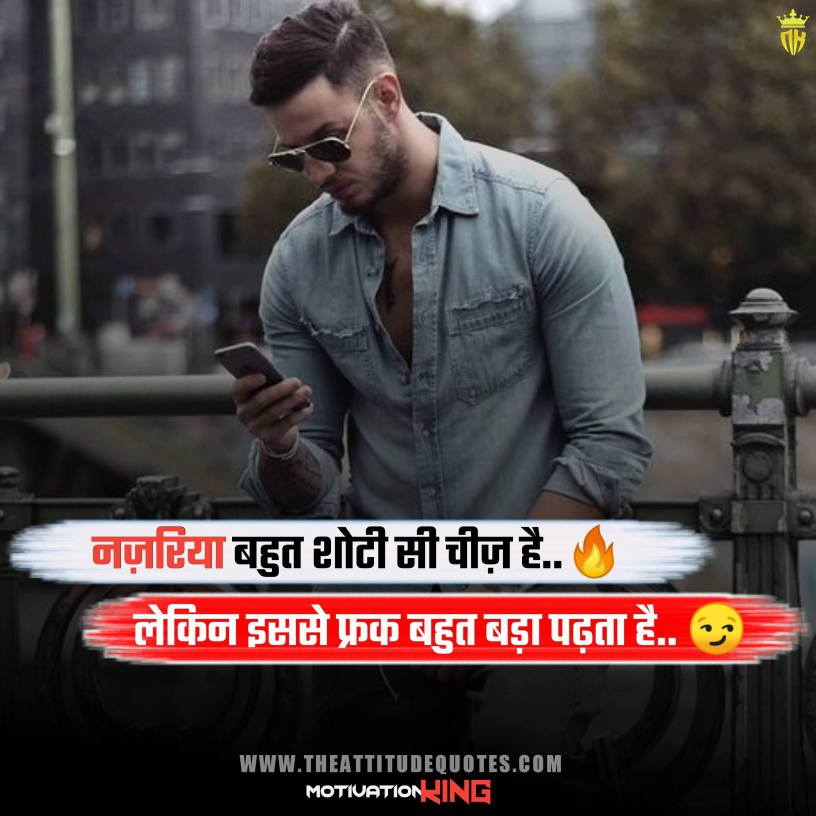 Cute Dp For Boys, Dp For Whatsapp Boy, Whatsapp Dps For Boys, Dp For Whatsapp Boy, Dp For Fb Boy, Dp For Whatsapp Boy, Whatsapp Dp Boys Attitude, Best Whatsapp Dp For Boys, Dp Pic For Boy, Boy Whatsapp Dp, Attitude Dps For Boys boy attitude dp, Whatsapp Dp Boys Attitude Best Attitude Dp For Boys, Whatsapp Dp For Attitude Boy, boys attitude whatsapp dp, attitude boy dp for whatsapp, facebook dp for boy, Stylish Whatsapp Dp For Boy, Bad Boy Attitude Wallpaper, Attitude Status For Boys, Best Whatsapp Dp For Boys, Attitude Status For Boys In Hindi, वक्त Attitude Status In Hindi