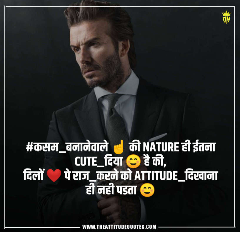 attitude status for fb, attitude status in hindi, royal attitude status in hindi, fb status in hindi, attitude status for boys in hindi, fb status in hindi 2021, facebook status in hindi, attitude status hindi 2021, cute boy status in hindi, best attitude status in hindi, attitude status in english hindi, royal attitude status in hindi 2021, love attitude status in hindi, khatarnak attitude status in hindi, fb status king, attitude caption for fb, fb status for boys, fb status in hindi attitude, facebook attitude status, attitude bio for facebook, new attitude status in hindi 2021, bad boy status in hindi, fb attitude shayari, attitude status hindi for boy, attitude caption for facebook, fb shayari hindi, royal attitude status in hindi for boy, boy status in hindi, fb caption in hindi, best fb status in hindi, fb caption attitude, royal attitude status in hindi for girl, cute boy attitude status in hindi, stylish boy status in hindi, single boy status in hindi, full attitude status in hindi, new fb status in hindi