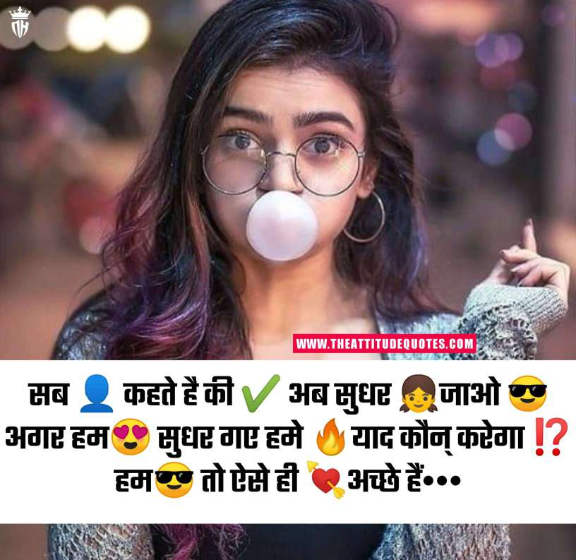 beautiful dp for girls, whatsapp dp for girls attitude, stylish whatsapp dp for girl, girly dps, unique dp for girls, cute whatsapp dp for girls, best dps for girls, awesome dp for girls, latest dp for girls