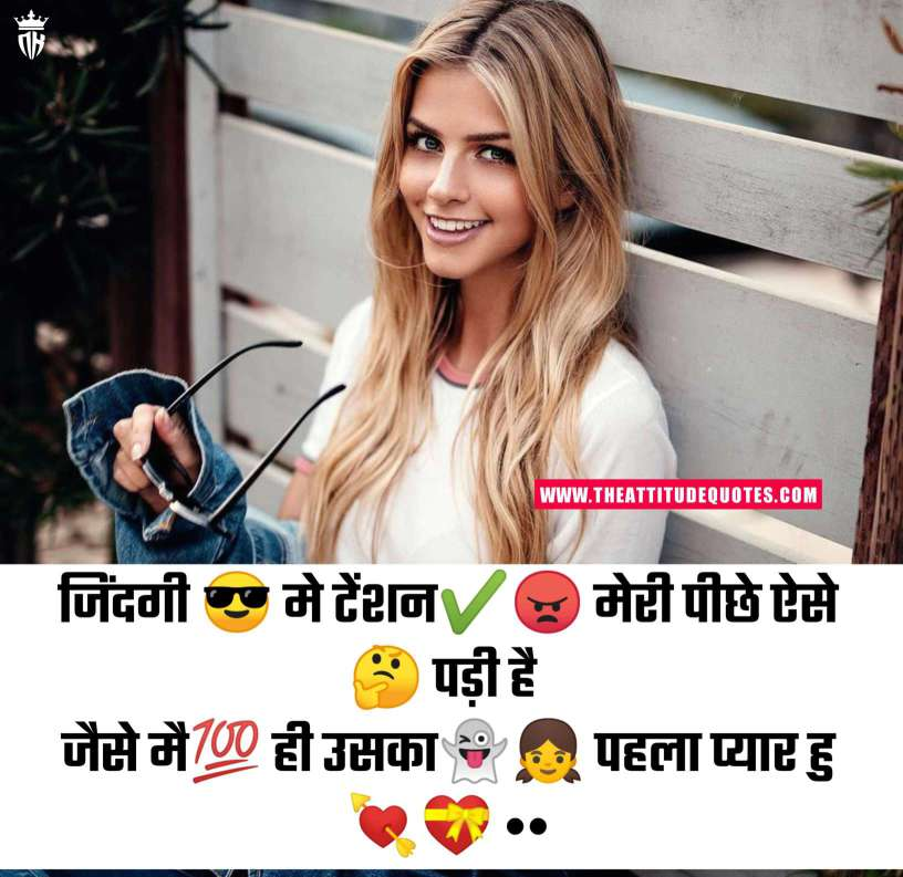 attitude dps for girls, fb dp for girls, whatsapp dps for girls, sad dps for girls, stylish dps for girls, cute dps, cute dps for whatsapp, beautiful dps for girls