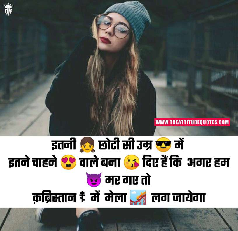 attitude dps for girls, fb dp for girls, whatsapp dps for girls, sad dps for girls, stylish dps for girls, cute dps, cute dps for whatsapp, beautiful dps for girls, new dps for girls, cool dps for girls,