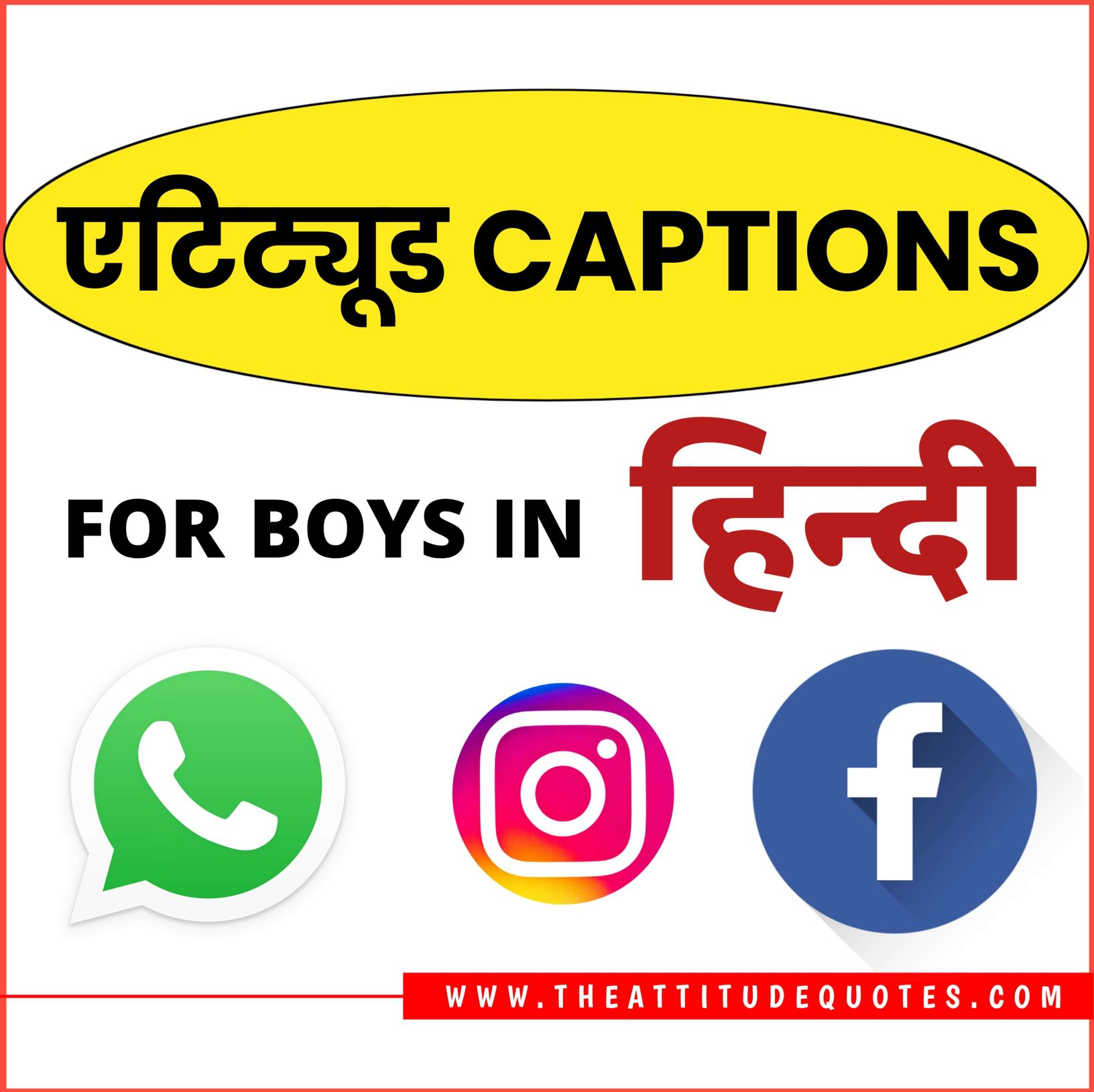 Hindi Attitude Caption, Attitude Caption In Hindi, Attitude Caption For Instagram In Hindi, Instagram Status In Hindi, Attitude Caption For Boys In Hindi, Hindi Captions For Instagram In Hindi, Fb Caption In Hindi, Attitude Caption Hindi, Instagram Status Hindi English, Love Attitude Quotes In Hindi, Attitude Friendship Quotes In Hindi, Instagram Status In Hindi For Boys, Caption For Fb In Hindi, Instagram Status In Hindi For Boy Attitude, Hindi Caption For Fb, Attitude Wala Caption, Attitude Status For Instagram In Hindi, Attitude Caption For Boys Hindi, Instagram Attitude Status In Hindi, Attitude Hindi Caption, Best Attitude Caption In Hindi attitude quotes for boys, attitude caption for boys, attitude status for boys in hindi, bad boy status, cute boy status in hindi, cool status for boys, single boy status, fb status for boys, whatsapp dp for boys attitude, attitude caption for boys in hindi, status for boys in hindi, best attitude quotes for boys, attitude status for boys in hindi, swag status for boys, best attitude status for boys, bad boy status in hindi, handsome boy status for whatsapp, royal status for boys, attitude quotes for boys in hindi, attitude status hindi for boy, english attitude status for boys