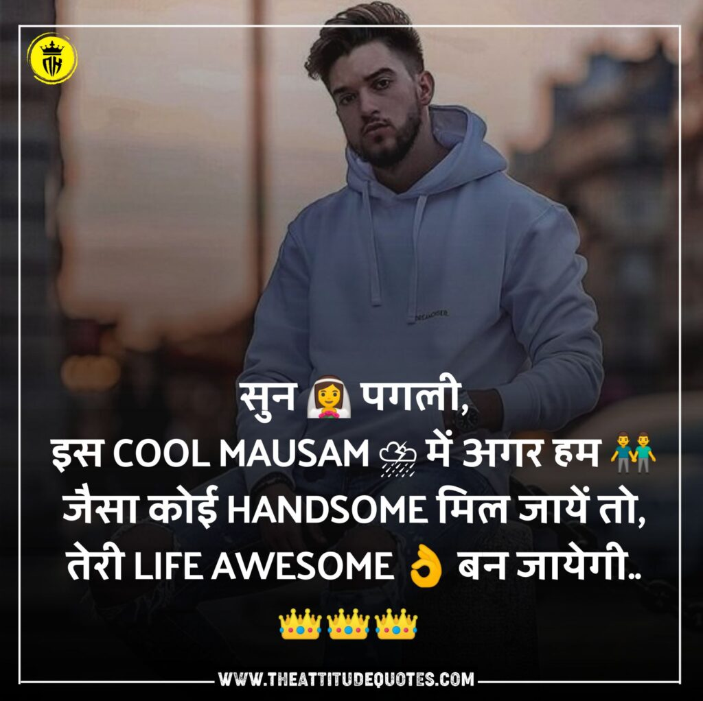 Fb Status Attitude hindi, attitude status for fb in hindi, Fb Dp Status Short Bio For fb, Fb Status Dosti, Funny Facebook Statuses, Fb Status In Hindi 2019, Stylish Bio For Fb , Facebook Attitude Status, Royal Attitude Status In Hindi 2021, Desi Status In Hindi, royal desi status in hindi, desi boy status in hindi, Funny Desi Status in Hindi, नए फेसबुक स्टेटस attitude, attitude status hindi english dono, रॉयल स्टेटस इन हिंदी, फेसबुक स्टेटस हिंदी 2020 attitude love, फेसबुक स्टेटस हिंदी 2021, best status lines in hindi, attitude caption in hindi, attitude shayari in english hindi, Badmashi Status In Hindi, Best Status For Fb, Best Status For Facebook, Fb Status In Hindi Attitude attitude status in hindi english font, attitude status in english hindi 2021, royal attitude status in english hindi, stylish attitude status in english, royal attitude status in hindi, attitude status in english font, Desi Status in Hindi Sad, Desi Attitude Status in Hindi 2 Line, Desi Status in Hindi With Emoji, Instagram Status In Hindi, Hindi Attitude Caption, Attitude Caption In Hindi, Attitude Caption Hindi, royal status in hindi, royal status for boy, Royal Attitude Status, royal attitude status for boys in hindi 2021, royal dosti status in hindi, royal shayari, royal friendship status in hindi, royal attitude status in english hindi, nawabi status, royal attitude status in hindi for boy, royal attitude shayari, royal nawabi status, nawabi shayari, royal attitude status in hindi english, royal yadav status, royal shayari in hindi, royal attitude status in hindi text, royal quotes in hindi, Instagram Status Hindi English, Love Attitude Quotes In Hindi, Attitude Friendship Quotes In Hindi, Instagram Status In Hindi For Boys, Caption For Fb In Hindi, Instagram Status In Hindi For Boy Attitude, Hindi Caption For Fb, Attitude Wala Caption, Attitude Status For Instagram In Hindi, Attitude Caption For Boys Hindi, Instagram Attitude Status In Hindi, Attitude Hindi Caption, Best Attitude Caption In Hindi, attitude quotes for boys, attitude caption for boys, attitude status for boys in hindi, bad boy status, cute boy status in hindi, cool status for boys, single boy status, fb status for boys, whatsapp dp for boys attitude, attitude caption for boys in hindi, status for boys in hindi, best attitude quotes for boys, attitude status for boys in hindi, swag status for boys, best attitude status for boys, bad boy status in hindi, handsome boy status for whatsapp, royal status for boys,