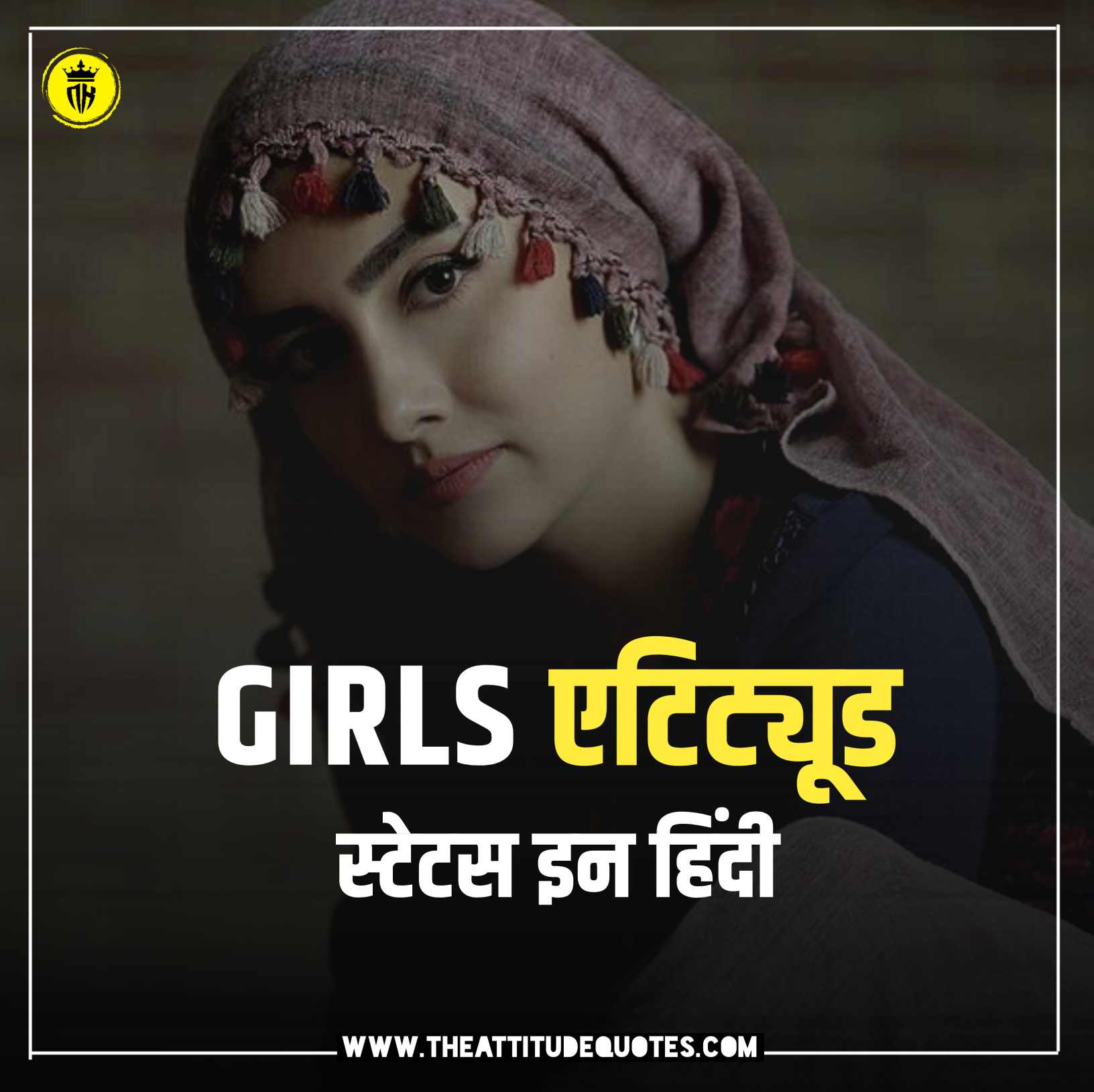 Girls Attitude Quotes In Hindi, Attitude Status For Girl In Hindi For Instagram, attitude caption in hindi for girl, captions for girls in hindi, instagram status in hindi for girl, attitude caption for instagram for girl in hindi, caption in hindi for girls, cute captions for girls in hindi, beautiful quotes for girls in hindi, captions for instagram for girls in hindi, captions for girls hindi, baby smile quotes in hindi, strong girl quotes in hindi, girl quotes about life in hindi, caption for instagram in hindi for girl, instagram captions for girls hindi, happy girl quotes in hindi, hindi captions for instagram for girls, attitude captions for girls in hindi, best quotes for girls in hindi, Caption For Girls In Hindi, Hindi Caption For Girls, Attitude Caption For Girls In Hindi, Instagram Captions For Girls In Hindi, love quotes for girls in hindi, love caption for girls in hindi, fb caption for girls in hindi, hindi captions for instagram in english for girl, caption for rajput girl in hindi, status for girl in hindi for instagram , girl smile quotes in hindi, best quotes for girls hindi, sassy quotes in hindi , caption for fb dp in hindi for girl, instagram captions in hindi for girls, girls hindi caption