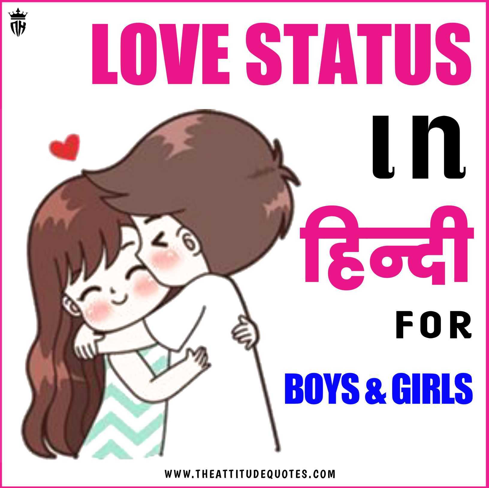 love quotes hindi, sad status in hindi, sad quotes in hindi, love status hindi, attitude shayari for girls, love sad status, love shayari in hindi for girlfriend, sister shayari, good morning images shayari, love thoughts in hindi, sad love quotes in hindi, sad quotes on life in hindi, intezar shayari, promise day shayari, rose day shayari, shayari for gf, heart touching love quotes in hindi, sad status in hindi for life, attitude girl shayari, heart touching quotes in hindi, romantic quotes in hindi, one sided love shayari, attitude shayari girls, shayari for girlfriend, broken heart quotes in hindi, tareef shayari, radha krishna shayari, khamoshi shayari, romantic status in hindi, love attitude status in hindi, romantic love status in hindi true love quotes in hindi , breakup quotes in hindi, sad love status in hindi, attitude status shayari, love shayari for gf, heart touching lines in hindi, hug day shayari, radha krishna quotes in hindi, sad images in hindi, love status in hindi for girlfriend, sister and brother shayari, romantic shayari for gf, khubsurat shayari, cute love status hindi, emotional status in hindi, ek tarfa pyar shayari, cool photos girl shayari, attitude shayari 2 line, good evening shayari