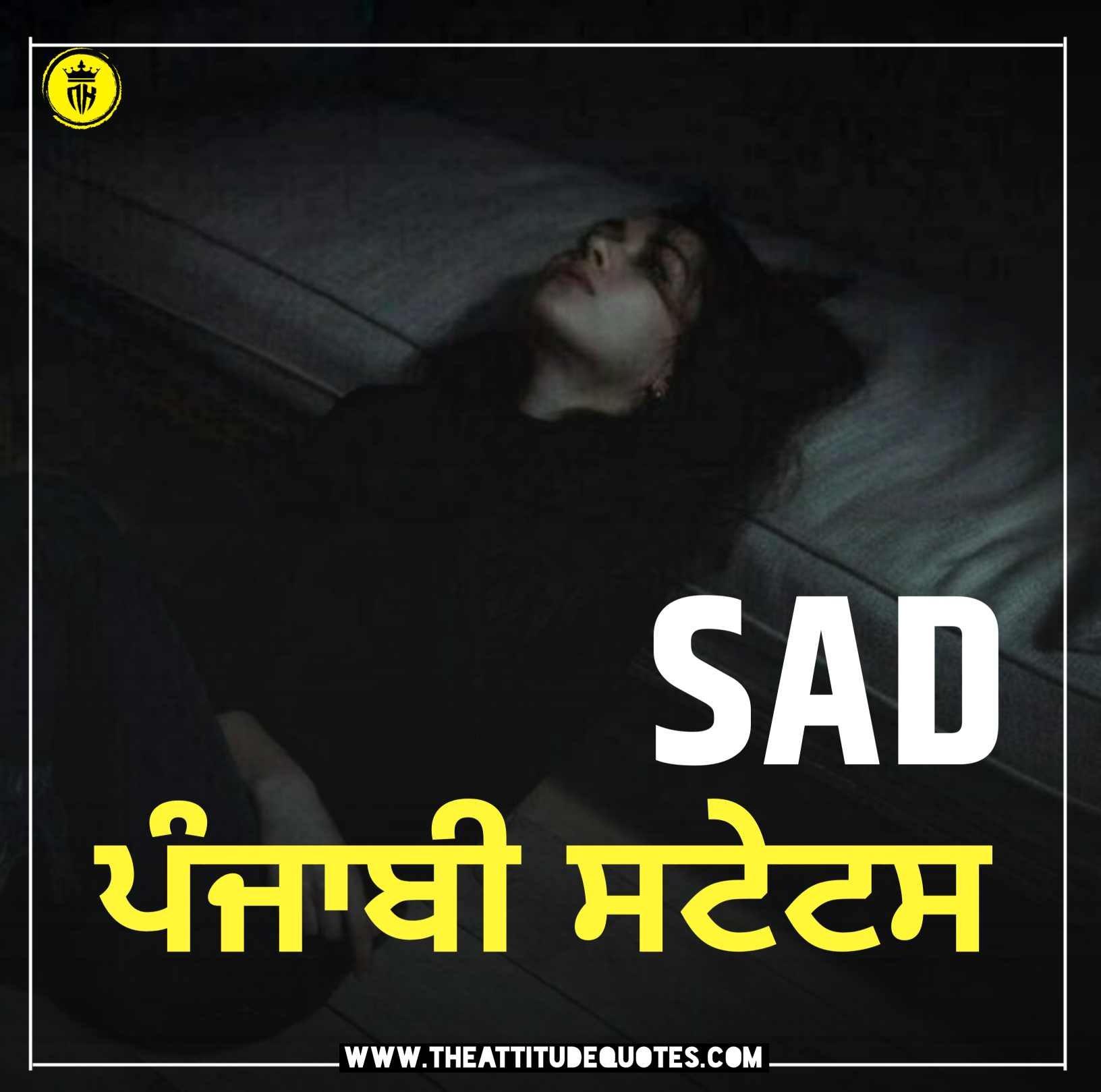 punjabi shayari , sad status punjabi, punjabi love status, sad shayari punjabi, punjabi love shayari, love quotes in punjabi, sad quotes in punjabi, punjabi romantic status, punjabi shayari attitude, punjabi romantic shayari, attitude punjabi shayari, punjabi shayari on life , Punjabi attitude shayari, punjabi shayari for friends, punjabi status for instagram, punjabi status sad love, punjabi love status in two lines, romantic love quotes in punjabi, punjabi sad status video download, punjabi sad song status , love lines in punjabi, romantic quotes in punjabi, punjabi sad song status for whatsapp download, punjabi sad status 2 lines, punjabi shayari lyrics in punjabi, punjabi love shayari in punjabi, love shayari in punjabi for girlfriend, punjabi sad shayari on life, sad lines in punjabi , Status punjabi download, heart touching punjabi shayari in punjabi language, punjabi motivational shayari, heart touching lines in punjabi, new punjabi shayari, punjabi couple status, punjabi shayari attitude boy, quotes on love in punjabi, new punjabi whatsapp status, punjabi status love lines, punjabi sad shayari in punjabi, punjabi whatsapp song, punjabi sad status download, sad status punjabi video, punjabi love status in hindi, whatsapp status punjabi song download, mirchi status punjabi, status video download punjabi song, punjabi sad song status download, sad punjabi status download, sad status download punjabi
