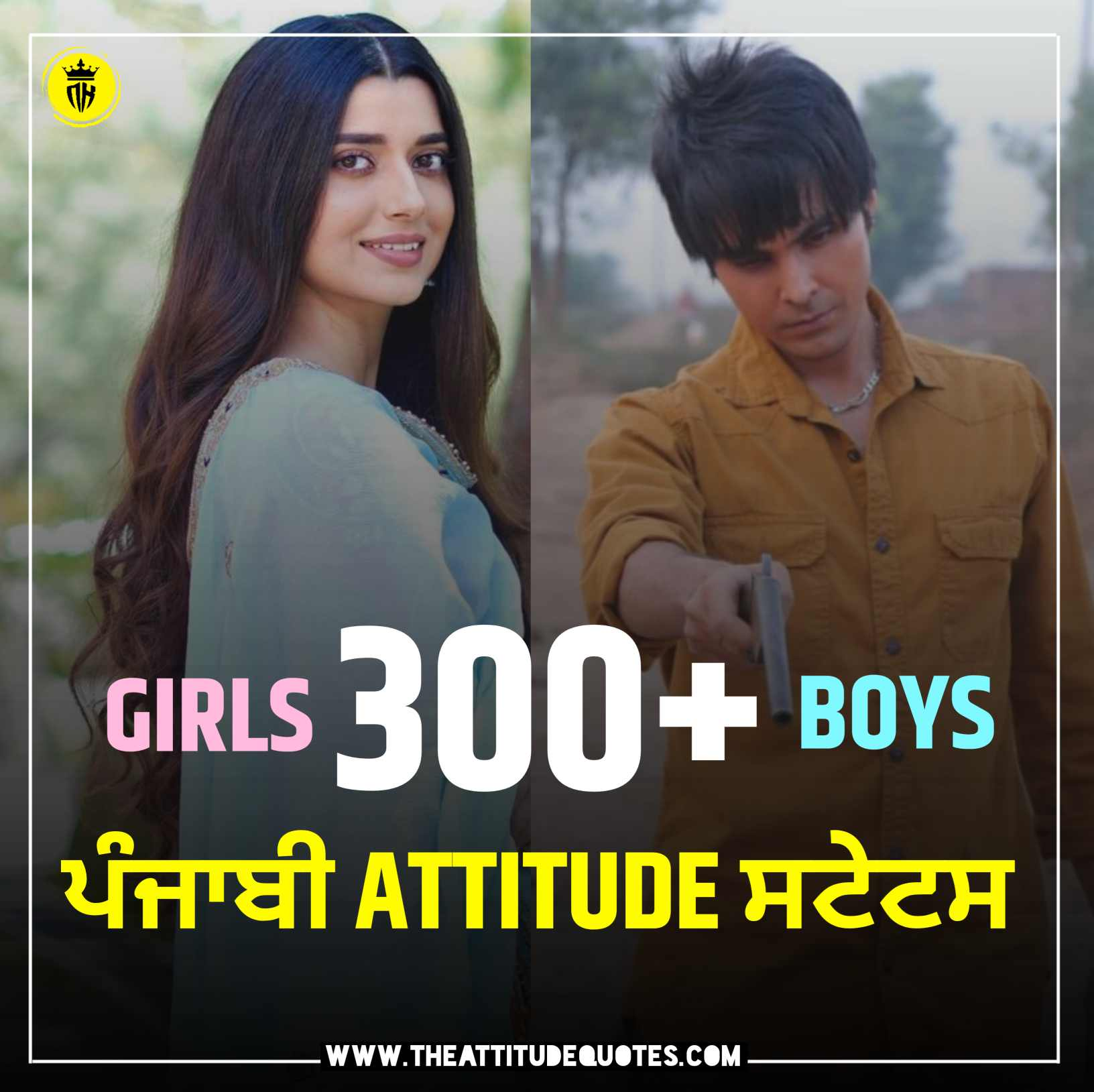 Attitude Status In Punjabi 2021, Punjabi Attitude, Punjabi Ghaint Status, Punjabi Status For Girls 2021, Punjabi Status For Boys 2021, Personality Status In Punjabi, Attitude Quotes In Punjabi, Punjabi Attitude Status For Boys 2021, Attitude Status For Girls In Punjabi, Attitude Status In Punjabi For Girls, punjabi kudi attitude status 2021, block attitude punjabi status, yaari status punjabi, Punjabi Attitude Status In English 2021, Ghaint Status, Status For Fb In Punjabi Attitude, Attitude Status For Boys In Punjabi, Punjabi Status Attitude Boy 2021, Punjabi Attitude Status In Hindi, Punjabi Status Attitude Boy 2021, Punjabi Status For Instagram, Desi Status Punjabi 2021, Attitude Lines In Punjabi, Boys Attitude Status In Punjabi, Attitude Quotes For Girls In Punjabi, Punjabi Yaari Status 2021, Badmashi Status Punjabi, Status Attitude Punjabi, Punjabi Status 2019 Attitude, Best Attitude Status In Punjabi 2021, Fb Status Punjabi Attitude, New Punjabi Attitude Status, Punjabi Status Instagram, Attitude Punjabi Quotes 2021, Status In Punjabi Attitude, Attitude Status In Punjabi For Boys, Punjabi Ghaint Status 2021, Punjabi Quotes Attitude, Kaim Sardari Status In Punjabi Language , Punjabi Badmashi Status 2021, New Punjabi Status Attitude, Quotes On Attitude In Punjabi , Punjabi Status Badmashi, Punjabi Instagram Bio 2021, Bio For Instagram For Boy Attitude In Punjabi, Attitude Status For Boys Punjabi, Punjabi Status Attitude Girl 2021, Punjabi Status In Hindi Attitude, Yaari Status Punjabi Attitude, Sardar Attitude Status In Punjabi 2021