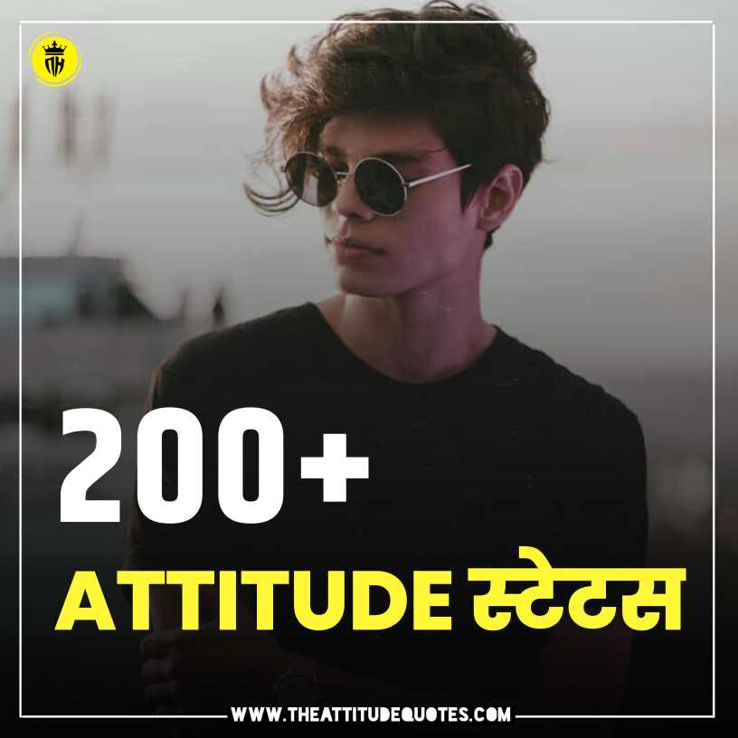 boys attitude status, attitude caption for boys, attitude quotes for boys, caption for boys attitude, attitude status for boys in hindi, boy attitude shayari, boys attitude caption, bad boy status, cute boy status in hindi, punjabi status for boys, bio for instagram for boy attitude in hindi, boy attitude dp, best attitude caption for boys, boys status, cool status for boys, whatsapp dp for boys attitude, attitude status for boys in english, single boy status, attitude shayari boys, Hindi attitude status for boys, attitude caption for boys in hindi, best attitude quotes for boys, bad boy shayari, boys attitude status in english, fb status for boys, royal attitude status in hindi for boy, attitude thoughts for boys, status for boys in hindi, attitude quotes for boys in english hindi, swag status for boys, bad boy status in hindi, single boy status in hindi, attitude quotes for boys in hindi, cute boy status in english, boy status in hindi, attitude quotes in hindi for boy, best attitude status for boys, single boy shayari, quotes for boys attitude, handsome boy status for whatsapp, english attitude status for boys, attitude shayari 2021 boy, shayari for boys, attitude status for boys in hindi, caption for attitude boys, attitude dp boy, status attitude boy, punjabi status attitude boy